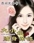 萌系战记_黄石帕云科技有限公司