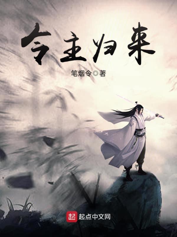 想念若隐若现叶飞飞秦昊天by非雨菲