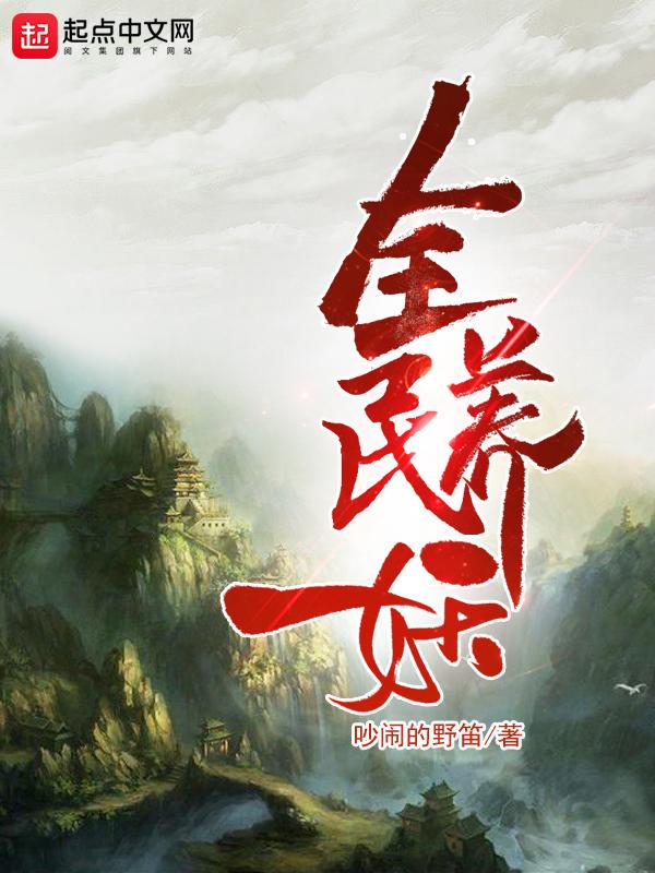 无上神朝:开局篡位当皇帝