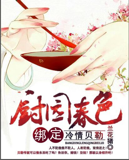 总裁的冒牌新娘小说无弹窗免费阅读全文