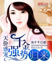 小萱皇后-永恒娱乐网址
