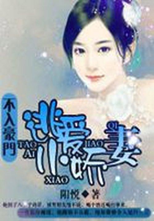 传说宁泽言医科圣手小说免费阅读