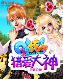 http://www.caijin38.com/news/qgx_cx/
