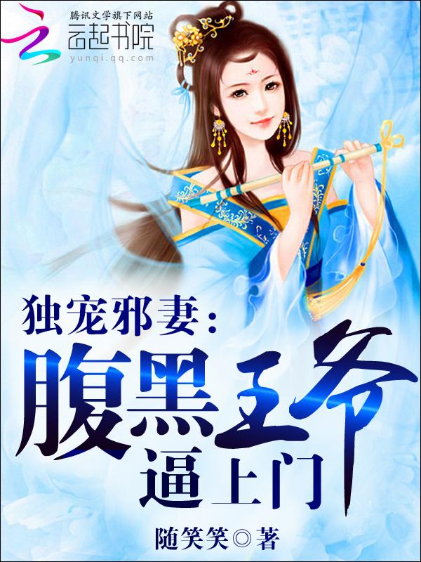 废妃反攻:神级召唤师_延安诳嚎集团