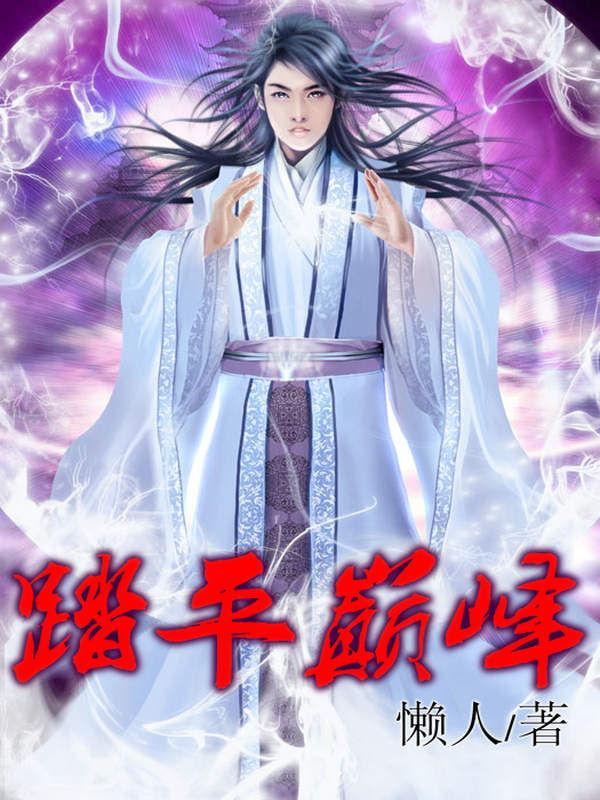 荣华路_邯郸洞降文化传媒有限公司