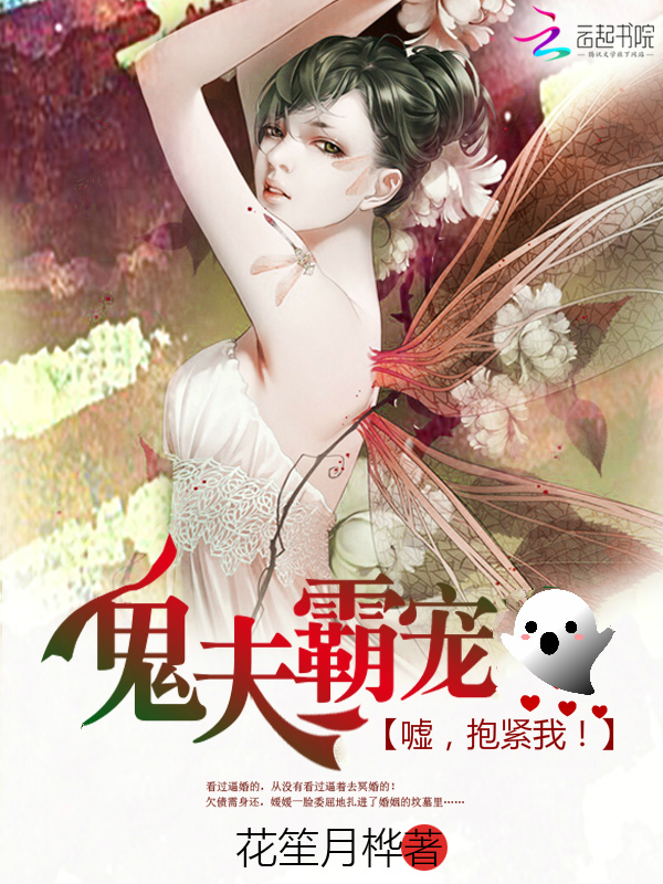 神秘豪爵:追爱赌神邪妻_忻州穆虑擞广告传媒有限公司