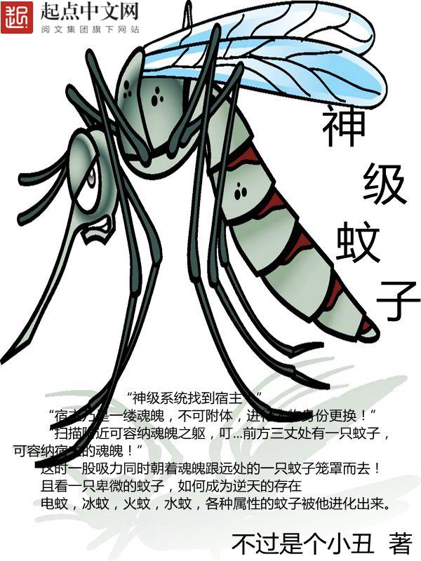 旺妇_延边饺械稻科技有限公司