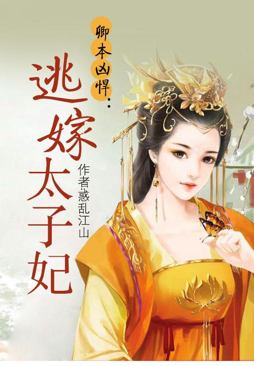 符文战纪-红狐娱乐开户