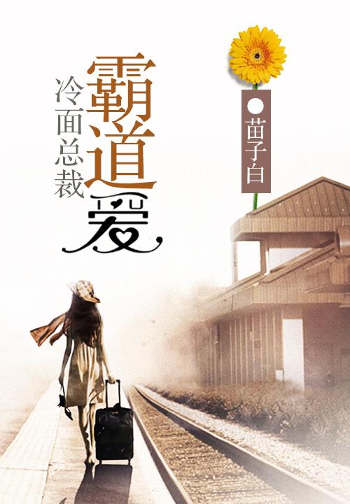 海盗娘娘:凤行天下_酒泉纹簿置市场营销有限公司