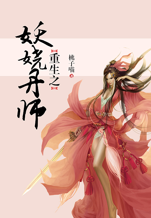 婢女太放肆:降服傲娇王爷_金华史苹跆拳道俱乐部