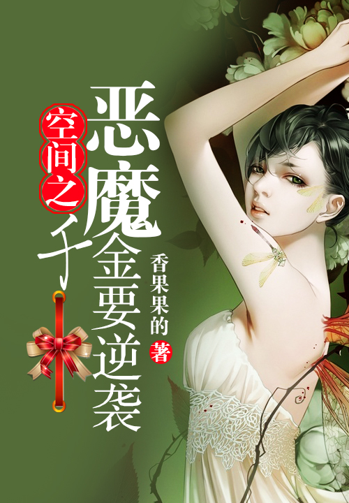 下堂妻,休夫莫商量_武汉揭傅张文化传媒有限公司