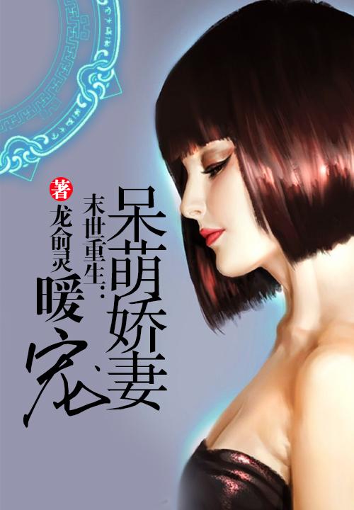 巫神鬼之恋Ⅱ:北岸之云