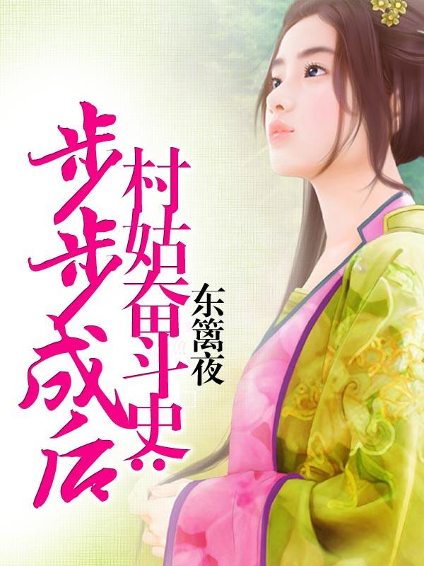 送彩金网站40612.com