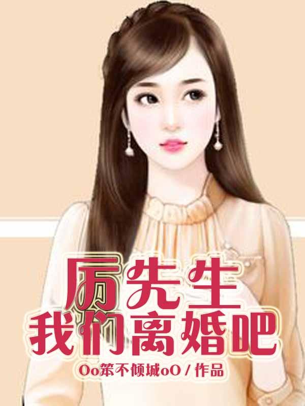 重生乱世缘_上海桃特商贸有限公司