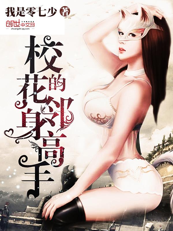 大燕贵公子小说无弹窗免费阅读全文