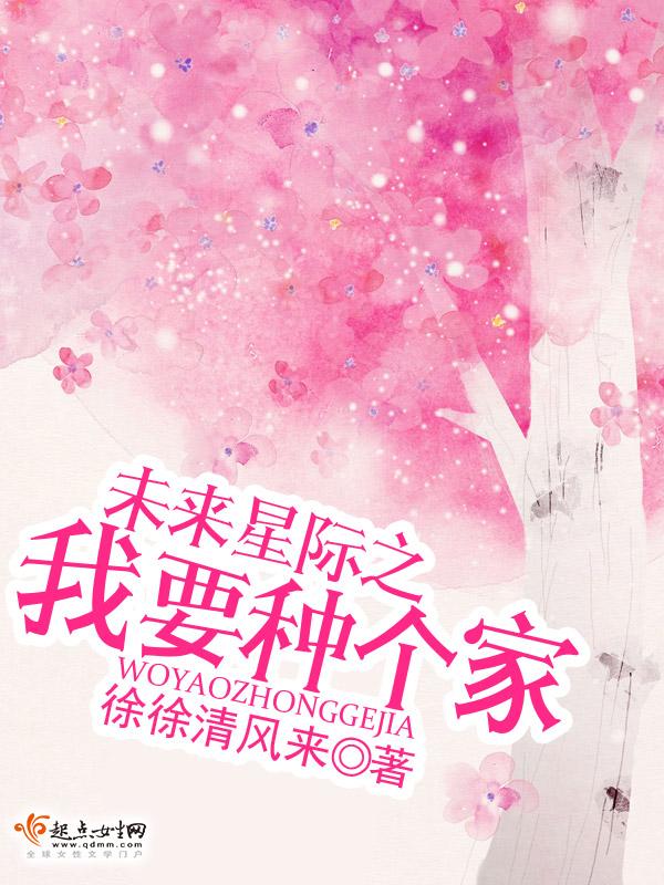 福彩手机软件官方网站