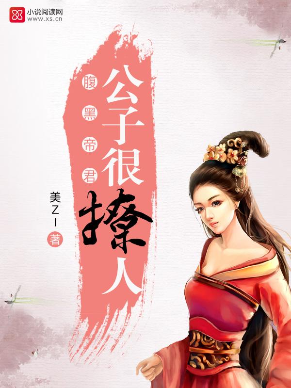 """=""""金农网农业百科""""}</script><title mg4355官方网站首页"""