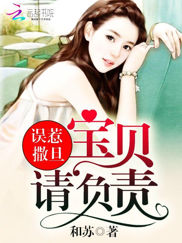 中文国际亚洲版在线直播