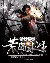 仙有仙归-红火娱乐平台