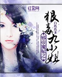 九游网页版