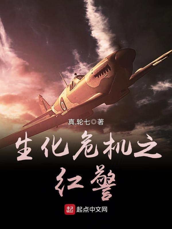 青莲剑帝小说无弹窗免费阅读全文