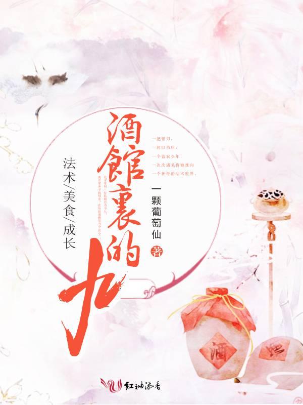 豪门蜜婚:拒爱亿万首席安若溪帝宸诀免费全文阅读